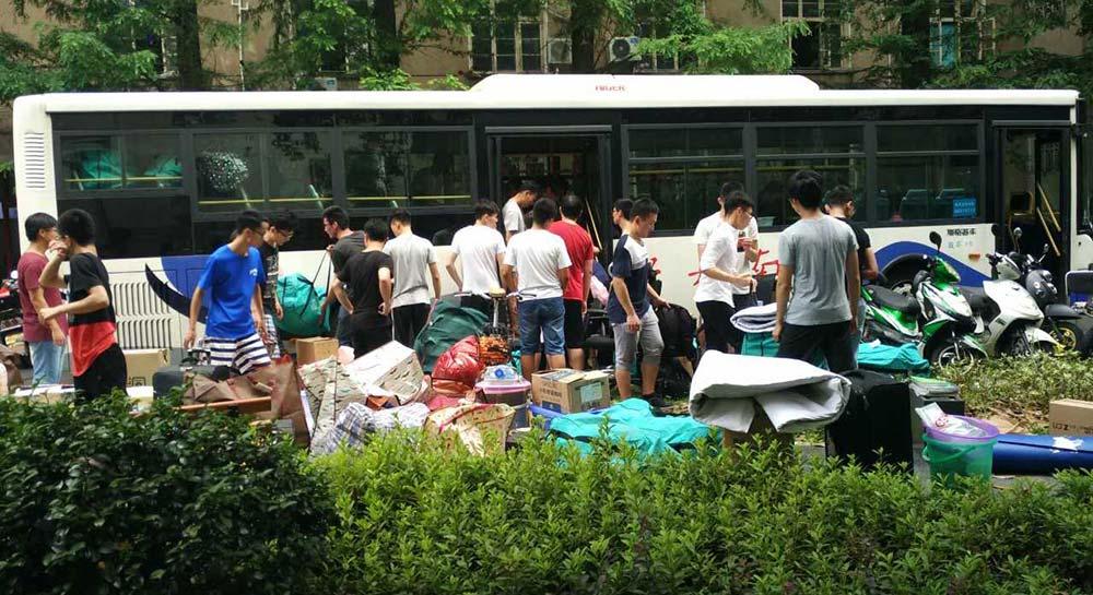 中南大学学生搬网已安装无线联网万博manbetx官网app的宿舍